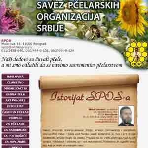 Istorijat-SPOS-a_1214245652