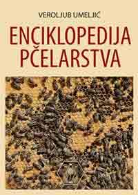 Umeljic-knjiga_1214035132