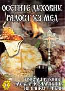 PLAKAT_PRAZNICI_-mali_1228345406