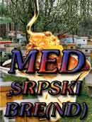 Brend-manji_1231177863