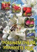 FLAJER-PRSKANJE-prednja-strana-mala_1238514761_1239132648