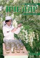 Maj-naslovna-mala_1240524551