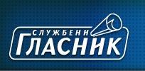 logo_glasnik_1244243994