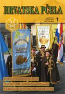hrvatska-pcela-1-14_1387994599