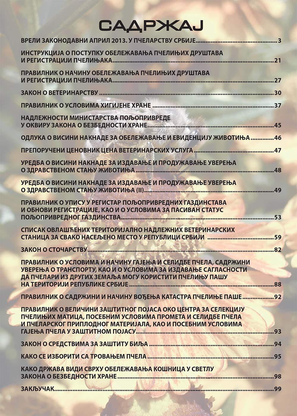 Sadrzaj-PROPISI-U-PCELARSTVU