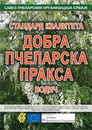 DPP-mala-naslovna