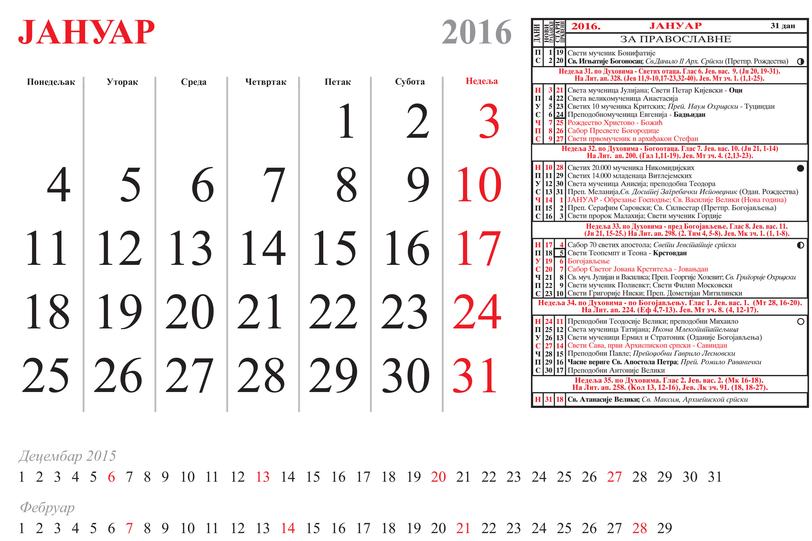 Kalendarijum 2016.cdr