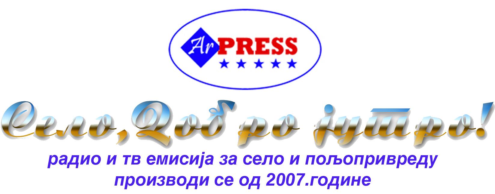 Logo Ar PRESS 2016