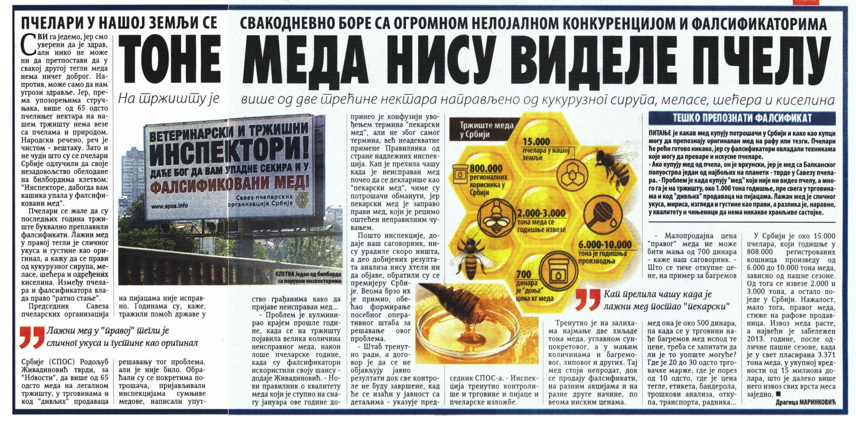 Vecernje Novosti