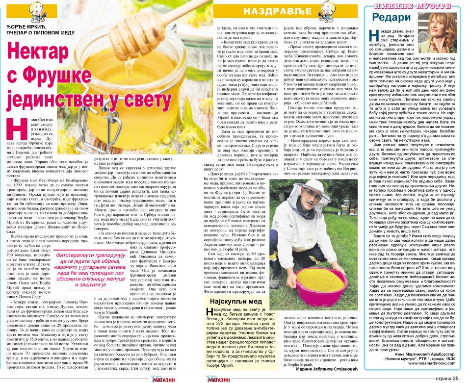 Djordje Mrkic TVmagazin 05 11 2016 24-25