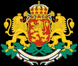 Bugarska grb