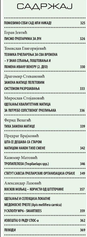 SADRŽAJ Srpski pcelar jun 2017 CIR_za sajt