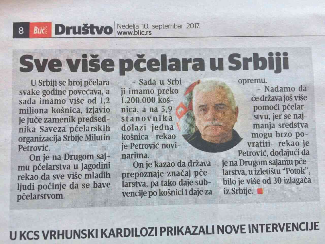 Bata Blic
