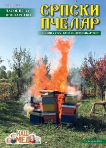 CIR Srpski pčelar dec 17-1-1-001 naslovna ĆIR