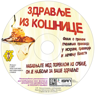 DVD-veci