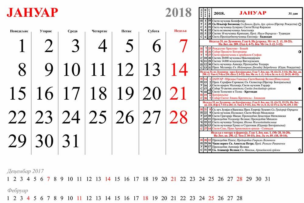 Kalendarijum SPOS 2018.cdr