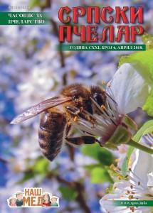 Pčelar naslovna april 2018 za sajt